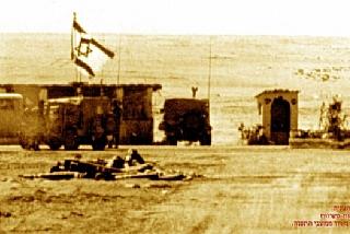 סיום המלחמה
